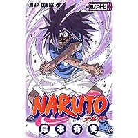 NARUTO -ナルト- 27 (ジャンプコミックス)