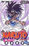 NARUTO -ナルト- 巻ノ二十七