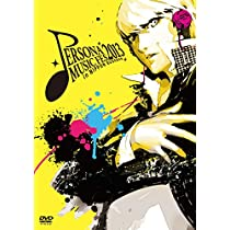 『PERSONA MUSIC FES 2013 ~in 日本武道館』 (通常盤) [DVD]