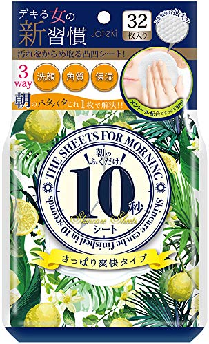 Joteki(ジョテキ)朝のふくだけ10秒シート(さっぱり爽快タイプ/シトラスシャボンの香り)