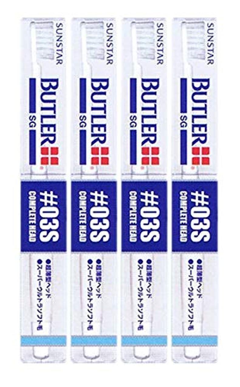 BUTLER(バトラー) #03S やわらかハブラシ 4本