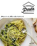 MY FAVORITE PASTA 美味しいソース、野菜いっぱいパスタレシピ