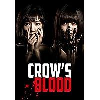 CROW'S BLOOD DVD-BOX