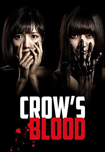 CROW'S BLOOD DVD-BOX[DVD]