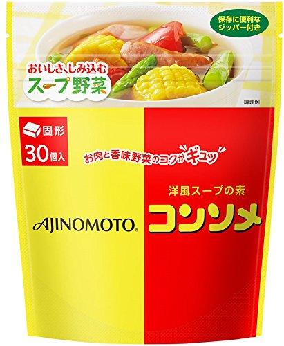 味の素KK コンソメ 固形パウチ 30コ入