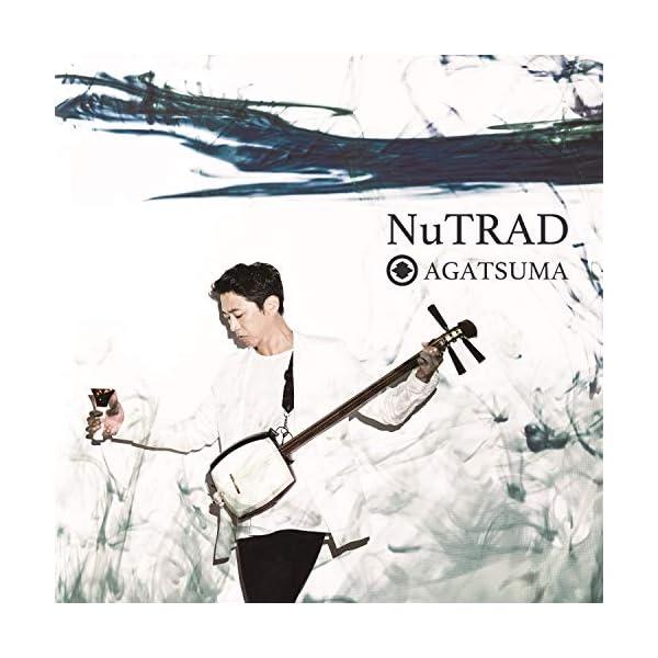 NuTRADの商品画像