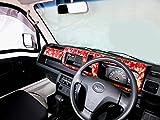 ハイゼットトラック S500 インパネダッシュカバーセット 金華山:インパネダッシュカバー+ルームミラーカバー -