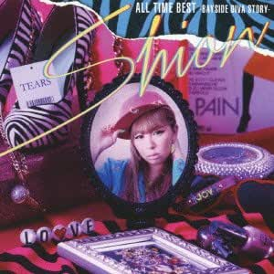 ALL TIME BEST-BAYSIDE DIVA STORY-