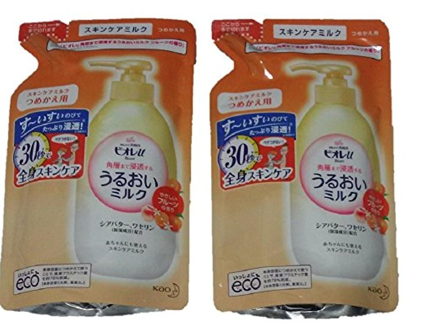 典型的な単調な取得する【2袋セット】 ビオレU うるおいミルク フルーツの香り つめかえ用