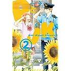 PとJK(2) (別冊フレンドコミックス)