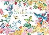 Ribbon (ビジュアルストーリーブック)