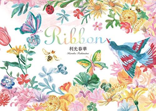 Ribbon (ビジュアルストーリーブック)の詳細を見る
