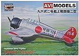 アビモデル 1/72 日本海軍 九六式二号二型艦上戦闘機 A5M2b プラモデル AVI72003
