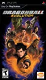 Dragonball Evolution (輸入版) - PSP