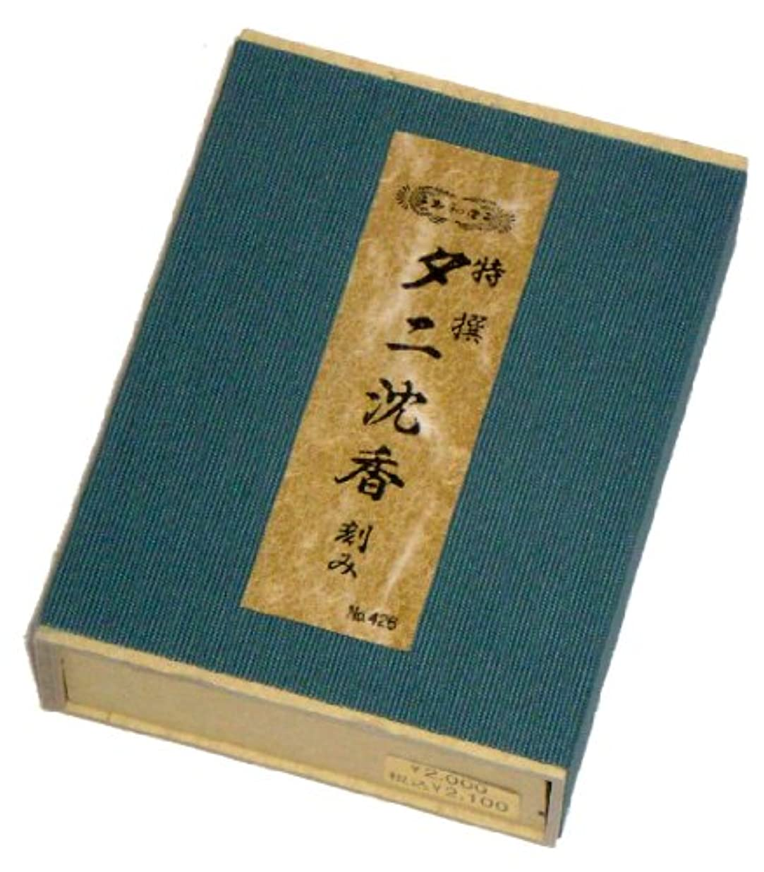縞模様の教室黄ばむ玉初堂のお香 特撰タニ沈香 刻み #426