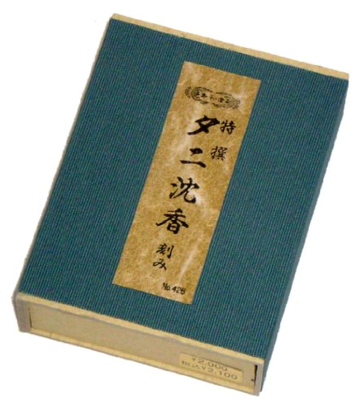シンプトンゴミ箱を空にするスキャンダル玉初堂のお香 特撰タニ沈香 刻み #426