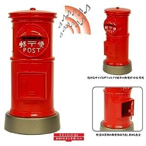 タルガ 郵便貯金箱