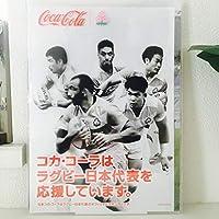 ラグビー 日本代表 非売品 クリアファイル