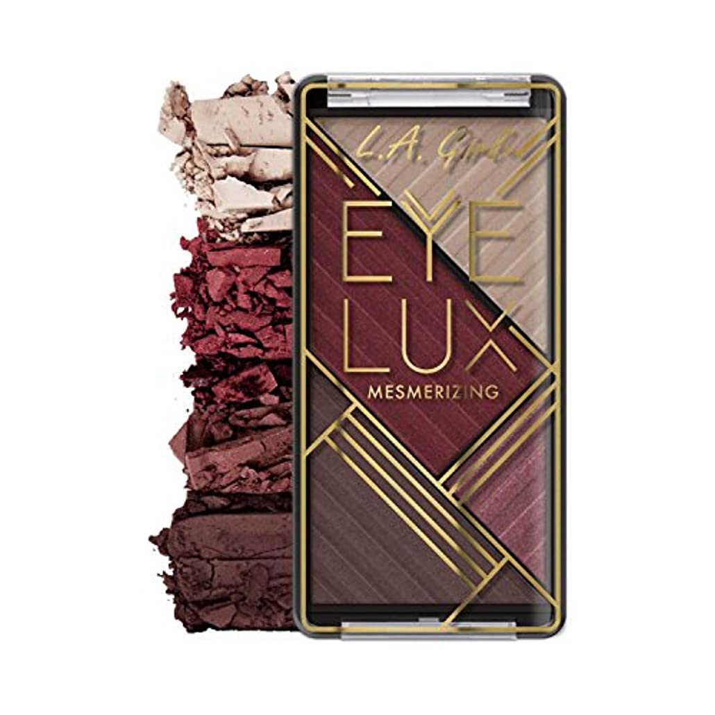 隔離する記念品モニターL.A. GIRL Eye Lux Mesmerizing Eyeshadow - Hypnotize (並行輸入品)