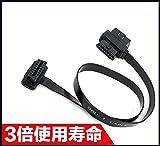 Jimeng 高品質 幅が広がる OBD2 用 ケーブル OBD2 OBDII 分岐 トヨタ 日産 レーダー ドアロック マルチメーター 2分岐 バージョンアップ