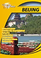 Beijing China [DVD] [Import]