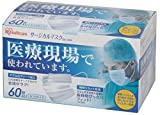 アイリスオーヤマ マスク サージカル プリーツ ふつう 60枚入り SGK-60PM