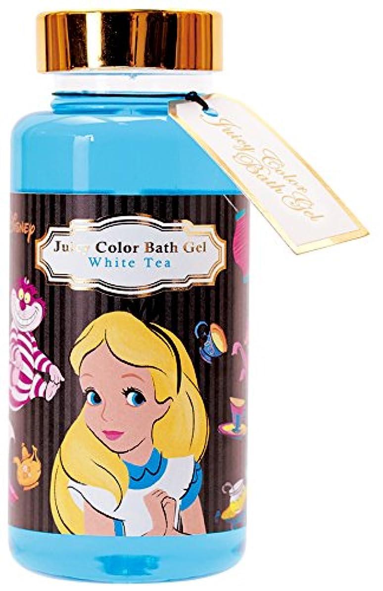 政策時代動脈ディズニー 入浴剤 バブルバス ふしぎの国のアリス ホワイトティーの香り 200ml DIP-85-02