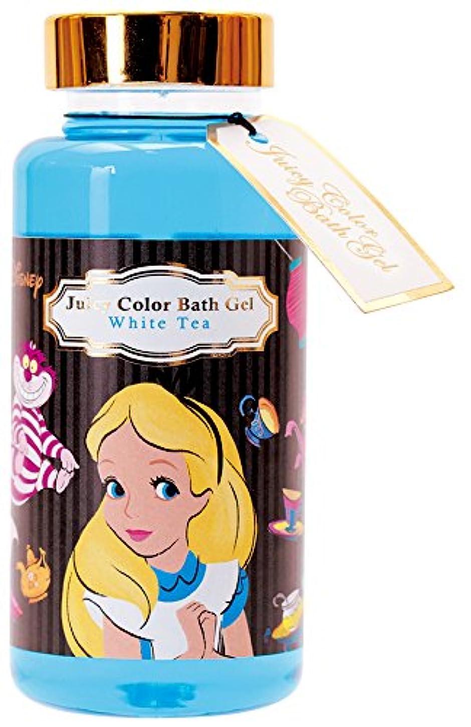 お金卑しい徐々にディズニー 入浴剤 バブルバス ふしぎの国のアリス ホワイトティーの香り 200ml DIP-85-02