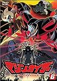 マジンカイザー 6 [DVD]