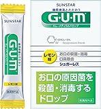 GUM(ガム)・メディカルドロップ レモン味 24粒 (指定医薬部外品)