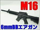 オオイシ◇M16A4ライフル銃タイプBB6mm弾コッキング式エアガン