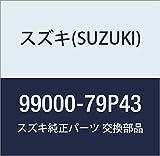 SUZUKI(スズキ) 純正部品 アルトVTRケーブル クラリオン製ナビC9K7用 C074 99000-79P43