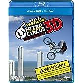 ナイトロ・サーカス 3D [Blu-ray]