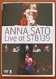 Live at STB139 スイートベイジル[DVD]