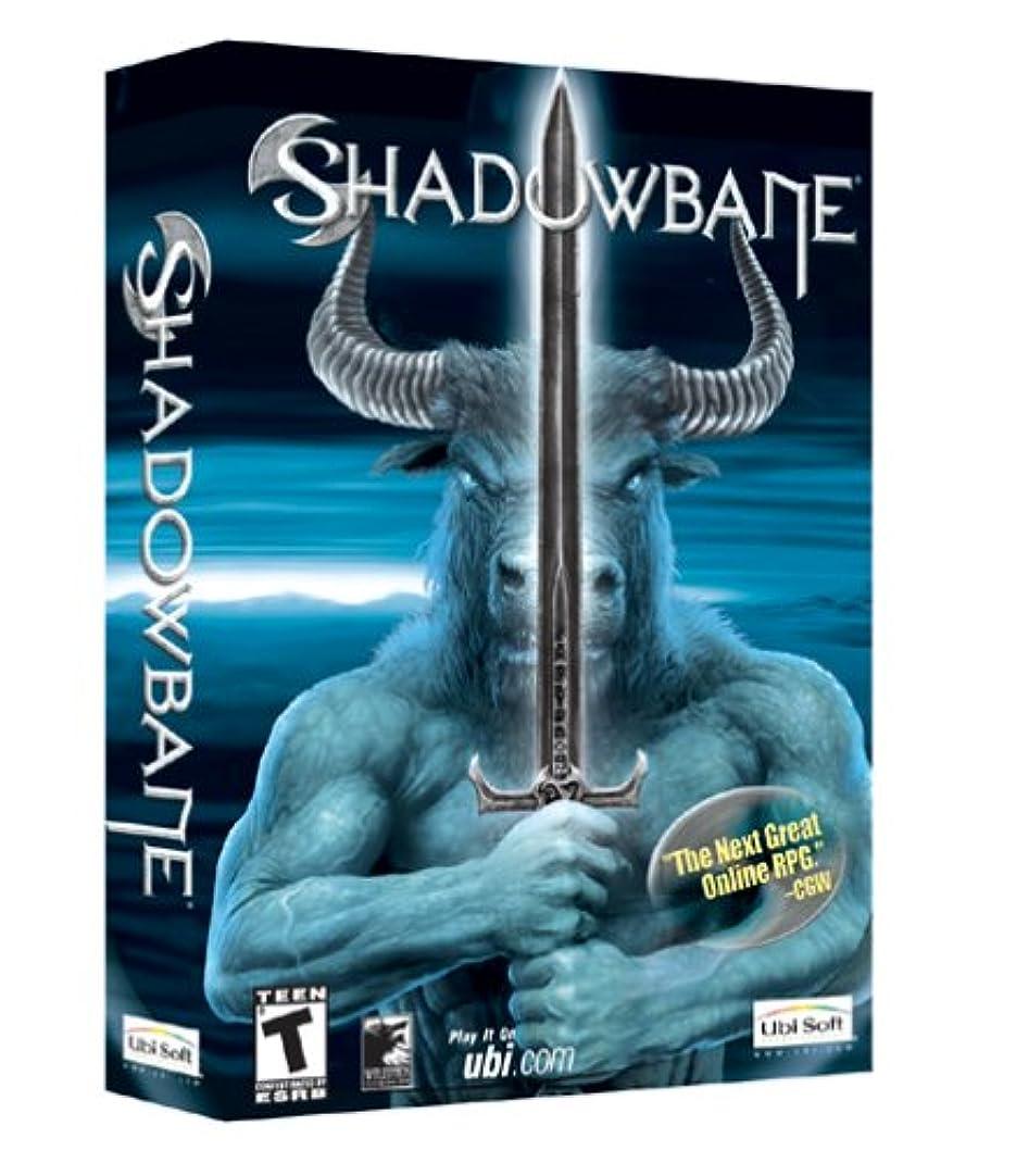 ファイナンスクルーズ一定Shadowbane (輸入版)