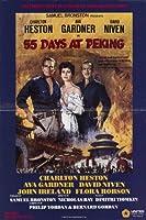 55日at Peking Bムービーポスター11x 17Charltonチャールトン・ヘストンエバ・ガードナーDavid Nivenジョン・アイルランド