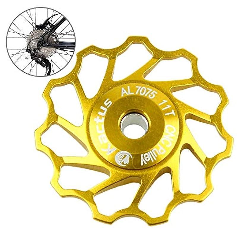 揺れるインドマートジョッキーホイールリアディレイラープーリーシマノSRAM 11T 自転車 アクセサリー (色 : ゴールド)