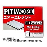 PIT WORK(ピットワーク) オイルエレメント エアエレメントセット マーチ AK12 用 AY100-NS005 AY120-NS032 ニッサン 日産 NISSAN