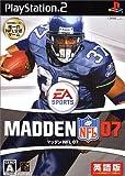 「マッデン NFL 07」の画像