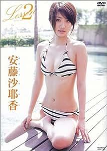 安藤沙耶香 Lesson 2 [DVD]