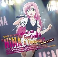 HAYATE THE COMBAT BUTLER: LIVE 2009 HINA MATSURIMATSURI!!(2C by ANIMATION (2009-06-24)