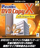 Pandora DVD Copy X with Dragon Burn