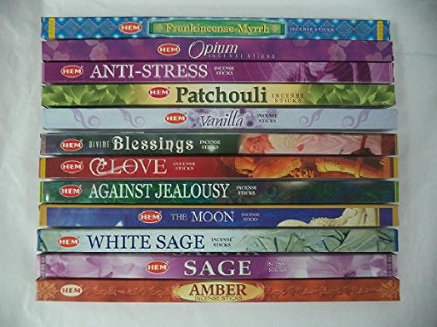 荒野ワークショップ僕のHemお香Best Sellers # 1セット: 12ボックスX 8スティック、合計96 Sticks