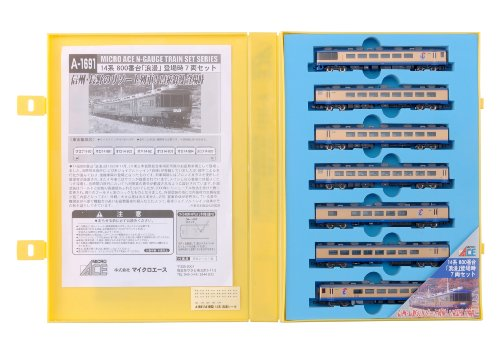 Nゲージ A1691 14系800番台「浪漫」 登場時 7両セット