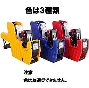 JpnNet 業務用ハンドラベラー MX-5500、写真付き日本語取り扱い説明書付き プライスタグ20巻、インク5個付(1個は装着済み)