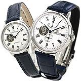 オリエント[ORIENT] 腕時計 オリエントスター Orient Star クラシック セミスケルトン 自動巻き ネイビー オープンハート ペアボックス付き ラッピング付き RK-AV0003S RK-ND0005S ペアウォッチ メンズ レディー