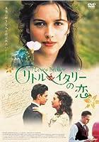 リトル・イタリーの恋 スペシャル・エディション [DVD]