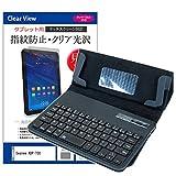 メディアカバーマーケット Geanee ADP-730[7インチ(1024x600)]機種用 【Bluetoothワイヤレスキーボード付き タブレットケース と 指紋防止 クリア 光沢 液晶保護フィルム のセット】