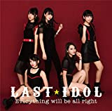 Everything will be all right♪LaLuceのCDジャケット