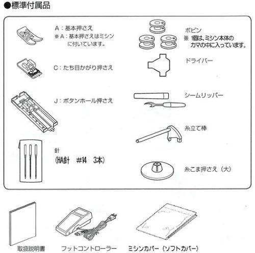 JANOME 電動ミシン 「両手が使えるフットコントローラータイプ」 JN508DX